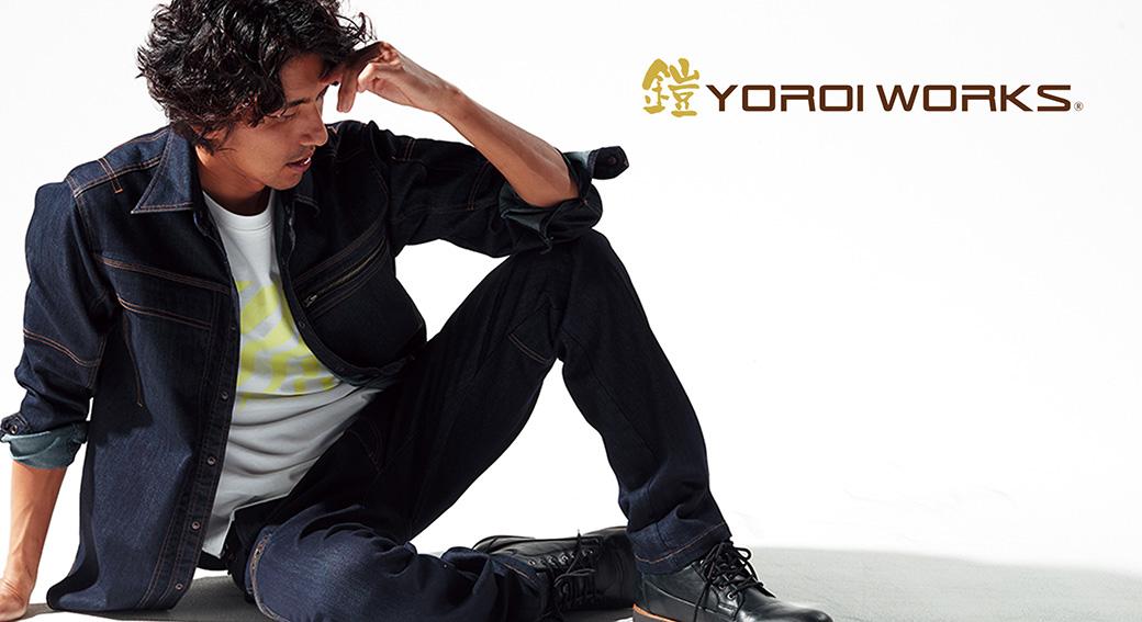 鎧-YOROI WORKS-